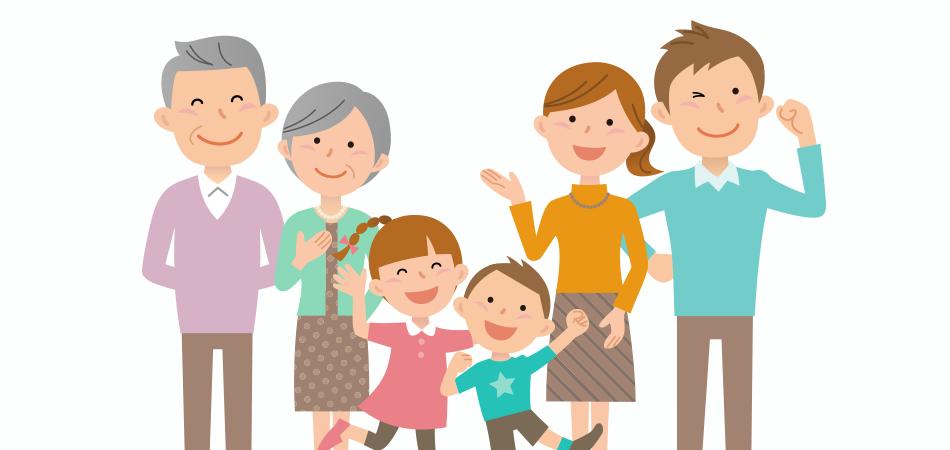 家族のイラスト画像